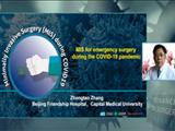 MIS for emergency surgery | Zhongtao Zhang