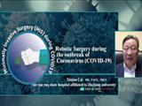 Another advantage to robotic surgery | Xiujun Cai